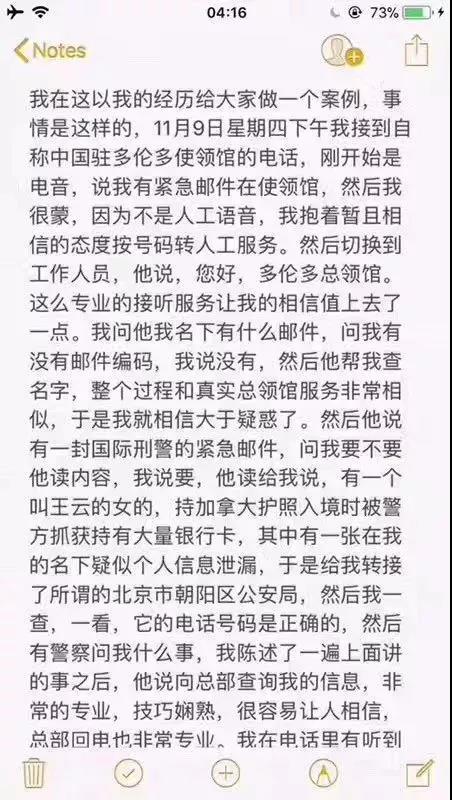 WeChat Image_20171110134942.jpg