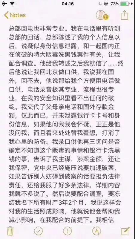 WeChat Image_20171110134954.jpg