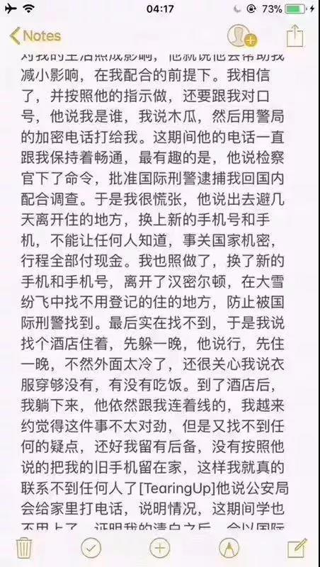 WeChat Image_20171110135007.jpg