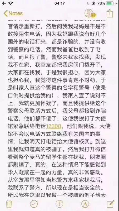 WeChat Image_20171110135044.jpg