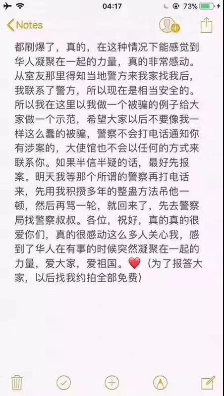 WeChat Image_20171110135056.jpg