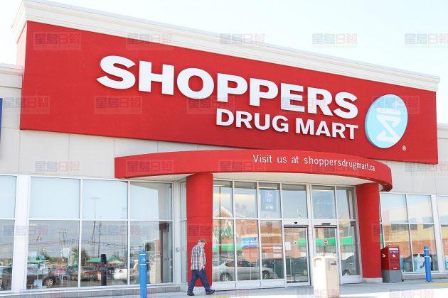 shoppers-630x420.jpg