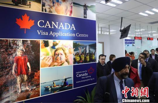 中国访加旅客今年已破50万 办签证增设银联付款