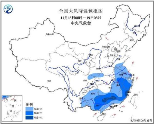 寒潮来了 中国5省份局部降温10℃~12℃