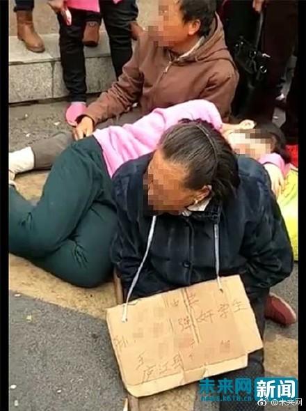 老夫妇跪控女儿被师性侵 校长:疑心病太重
