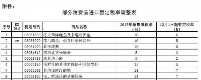 WeChat Image_20171129154514.jpg