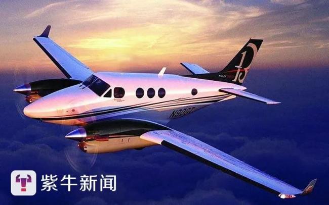 南京两大学生美国学飞行遇难 女友长文痛悼