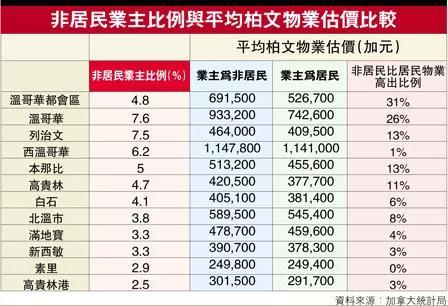 WeChat Image_20171220155636.jpg