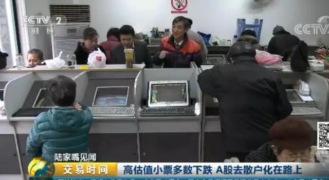 中国股市现20年罕见怪象:散户亏惨 机构赚翻
