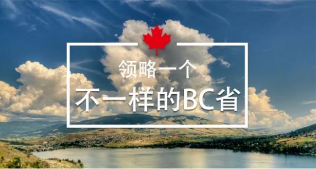 跟着那个唱《成都》的赵雷 领略不一样的BC省