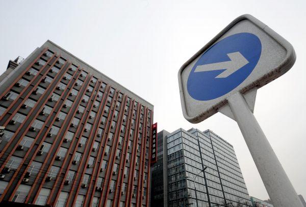 中國樓市開始降溫 大城市銷售停滯價格下跌