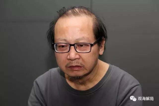 落马厅官被斥为烂树 潜规则女下属被偷拍200G视频