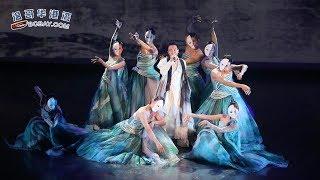 戏曲艺术,时尚呈现!李玉刚优发国际演唱会