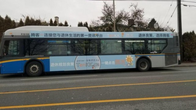 列治文大巴车身全中文广告 引发社交媒体哗然 但运联的回答却出人意料