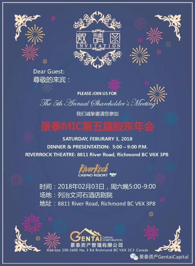 WeChat Image_20180129224029.jpg