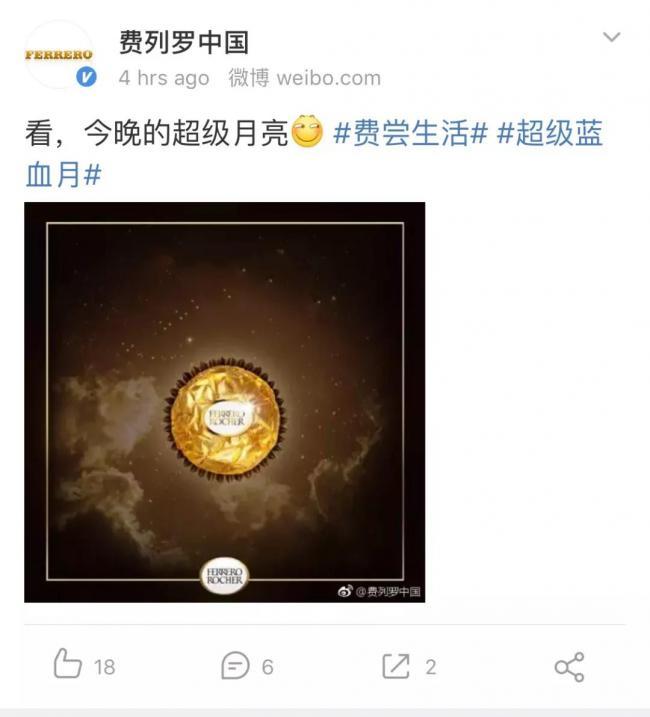 WeChat Image_20180131150529.jpg