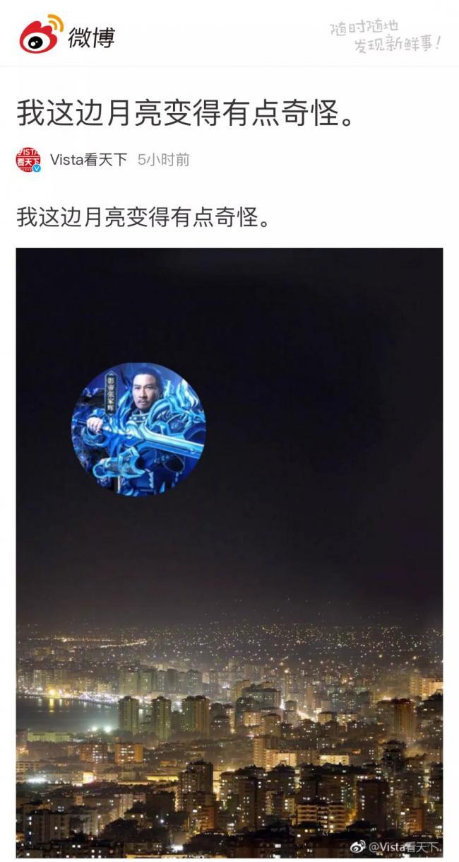 WeChat Image_20180131150631.jpg