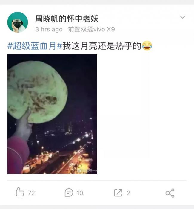 WeChat Image_20180131150813.jpg
