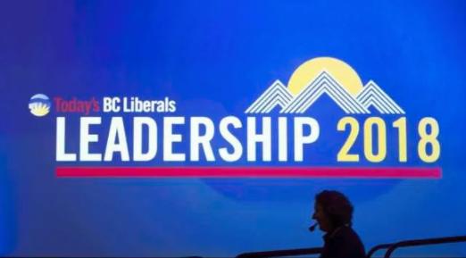 直播!BC自由党领激烈角逐:华裔议员李耀华憾败