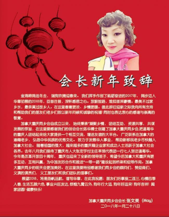 WeChat Image_20180210230519.jpg