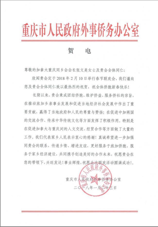 WeChat Image_20180211001227.jpg