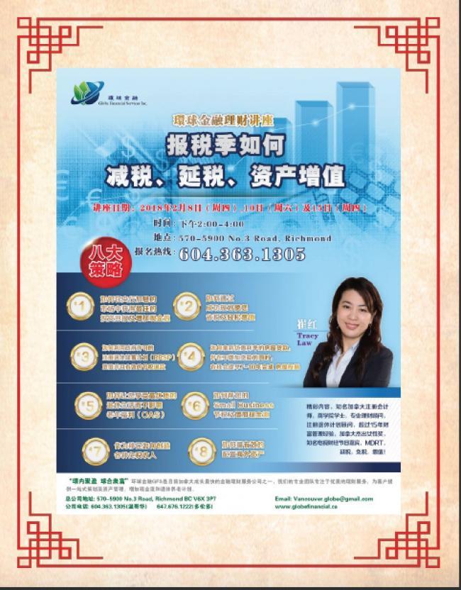 WeChat Image_20180211001630.jpg