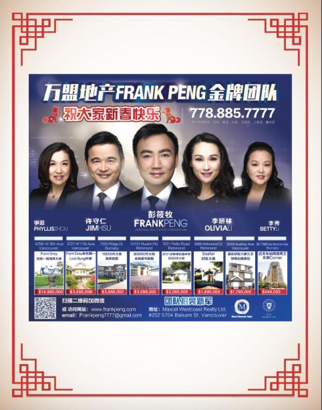 WeChat Image_20180211001619.jpg