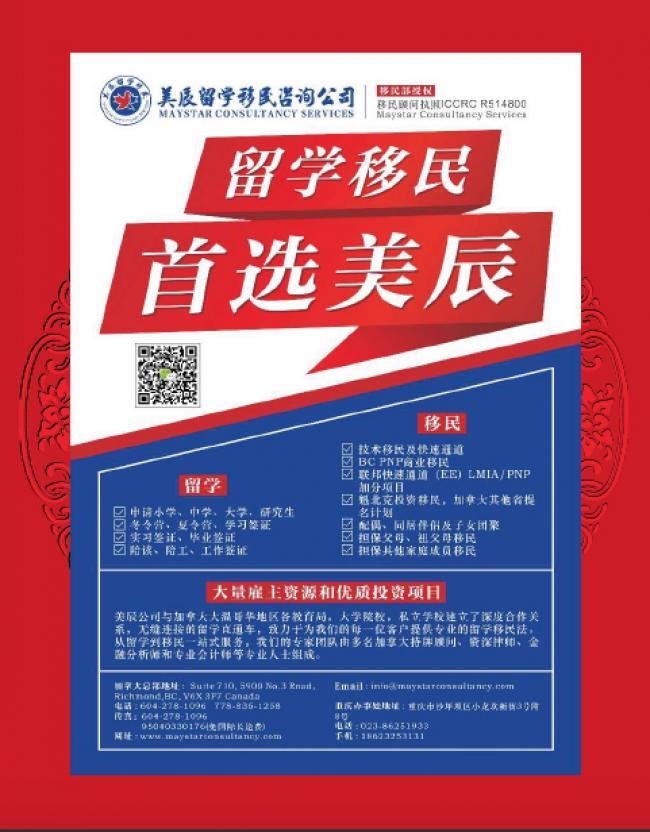 WeChat Image_20180211001624.jpg