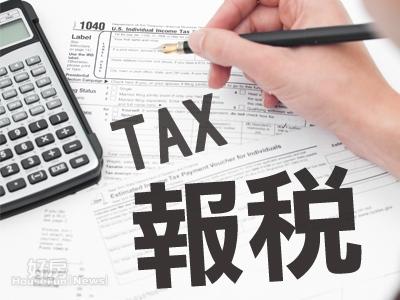 免费讲座:2018年报税需要知道的事情都在这里