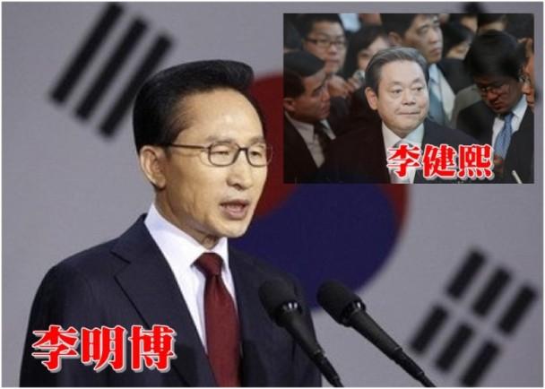 韩国政坛掀起大浪!巨头自身难保...