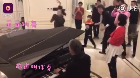 芳华女主被邀跳舞 陈道明怼:你没看过跳舞?