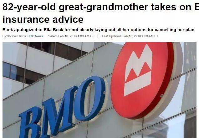 气晕!82岁老妇退保却遭BMO要挟:敢退就一分不给