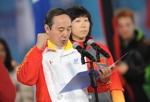 中国短道速滑权威裁判:3000米接力结果是误判!