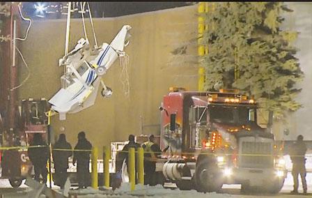 商务机94宗意外9涉民航 机师会促联邦加强监管
