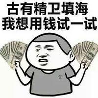 23_1124591Q1_1.jpg