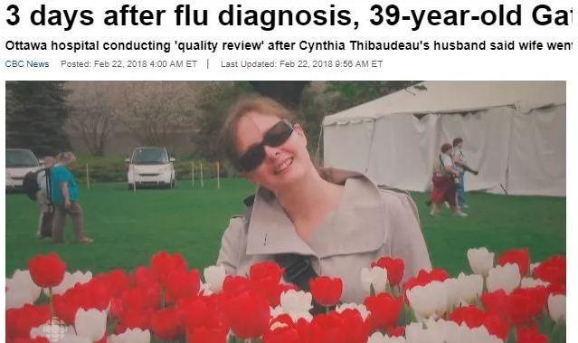 流感凶猛疫苗都沒用?加拿大女子3天換4家醫院 死了