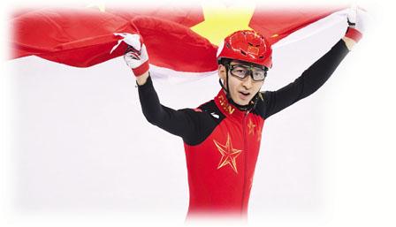 武大靖摘中国首金 500米短道速滑破世绩