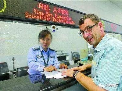 零费用,可次日签发签证!中国速度来袭加拿大