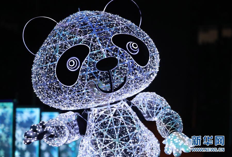 (冬奥会)(31)平昌冬奥会举行闭幕式