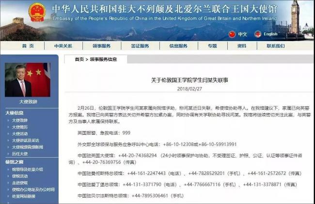WeChat Image_20180228100505.jpg