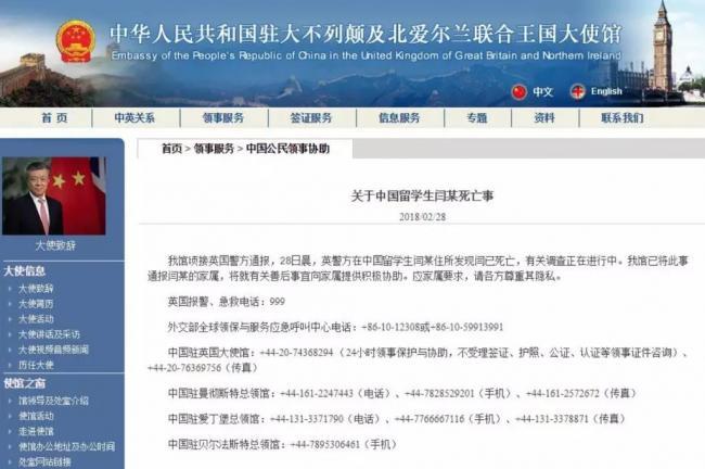 WeChat Image_20180228100542.jpg