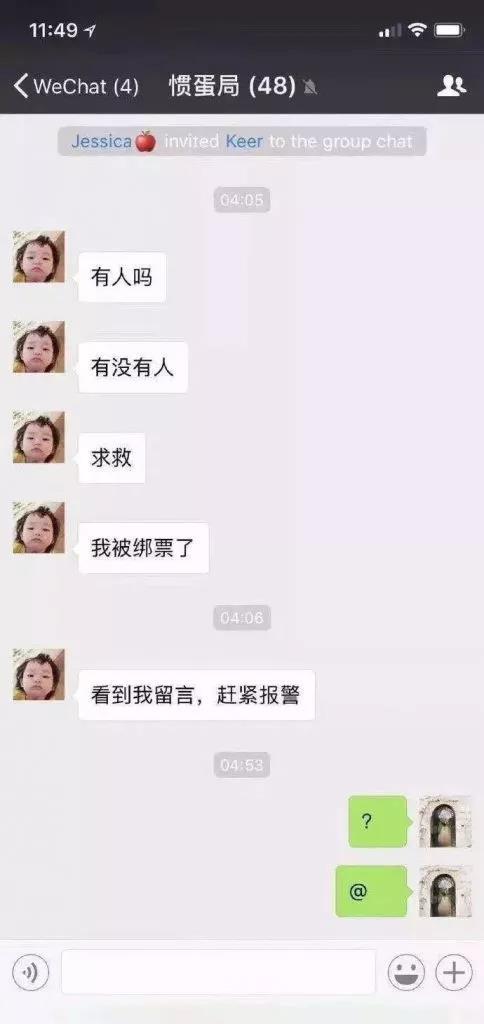 WeChat Image_20180228100608.jpg