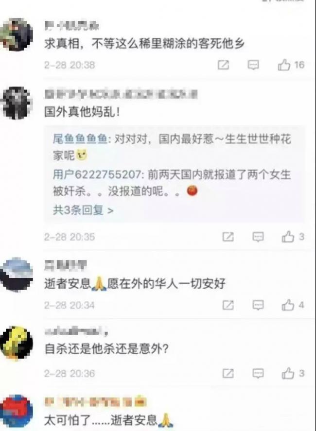 WeChat Image_20180228134031_meitu_1.jpg
