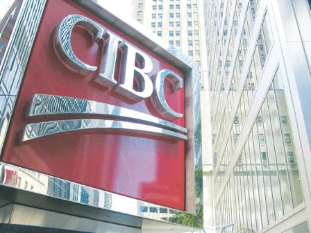 帝银收紧海外收入验证 料影响外国买家大温置业