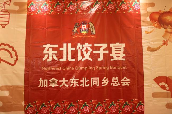 温村千人饺子宴吃了16年 浓浓家乡情地道家乡味