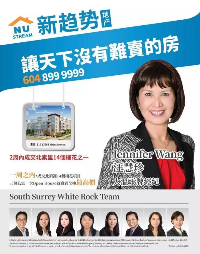 WeChat Image_20180306224524.jpg