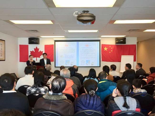 提高华人素质 保护华人权益论坛成功举办