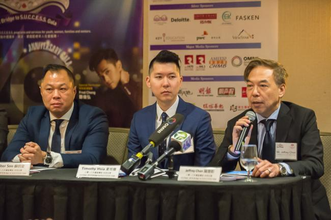2 - L-R - Gala Co-Chairs Walter Soo, Timothy Hsia and Jeffrey Chan spoke at the press conference.jpg