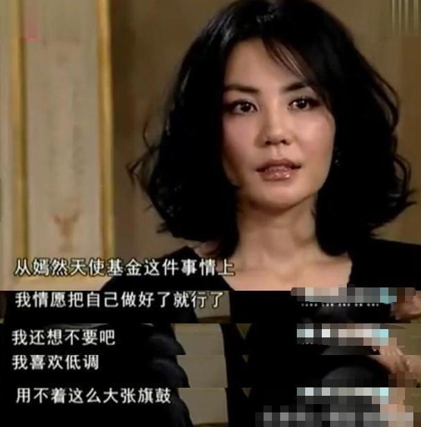 王菲道破离婚真相 李亚鹏满脸沧桑还好李嫣懂事了