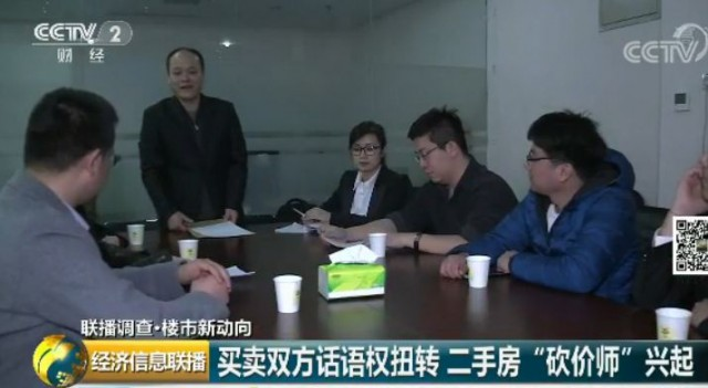 北京通州二手房均價跌8000元 買賣方逆轉